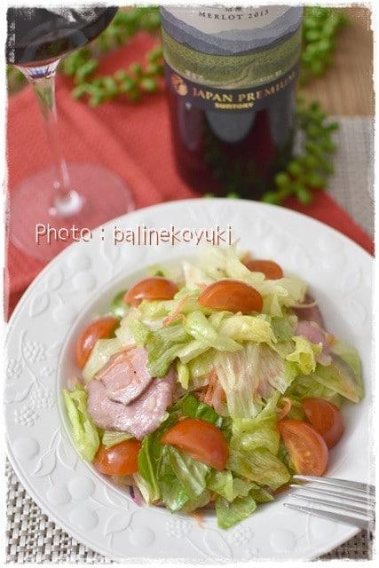 【日本ワインと和食】ローストビーフのほんのり和風のサラダ