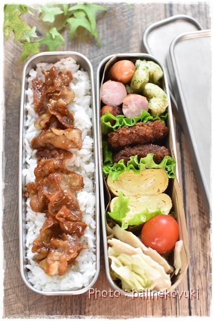 中学生男子弁当|豚バラ肉の甘辛炒めのっけ|サラダチキンのめんつゆマヨ和え|スリム2段弁当