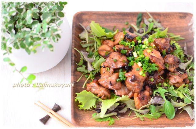 鶏肉の黒酢焼き2