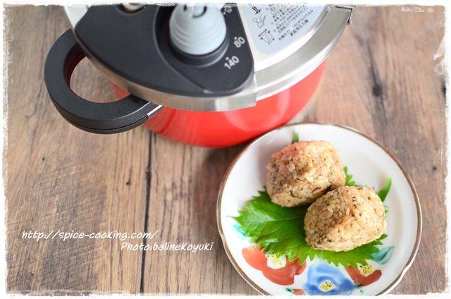 塩昆布と梅の炊き込みご飯3