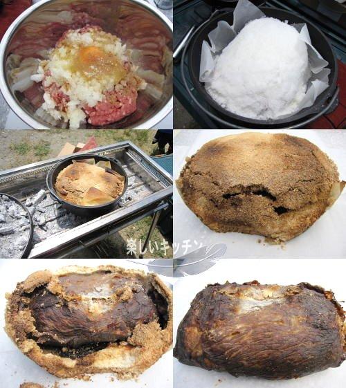 ダッチオーブン料理