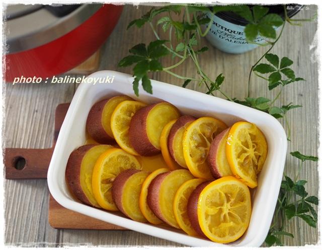 さつま芋のメープルレモン煮