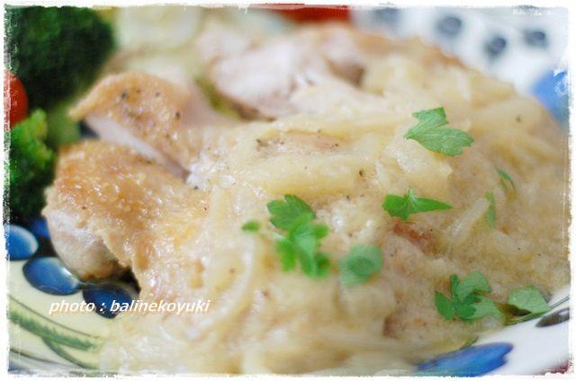 鶏肉の玉ねぎクリームソース2