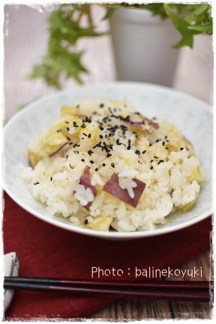 さつま芋の炊き込みご飯