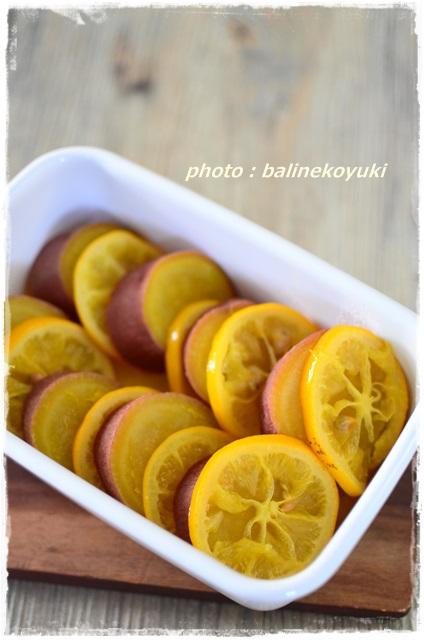 さつま芋のメープルレモン煮3