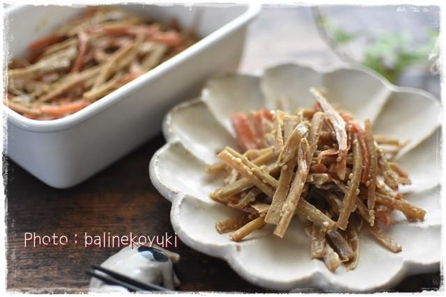 ごぼうサラダ2