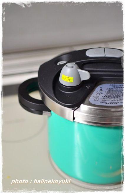オースキュート圧力鍋