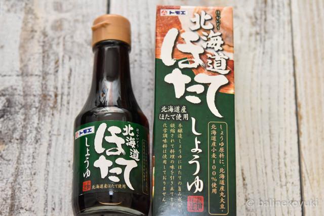 北海道ほたて醤油