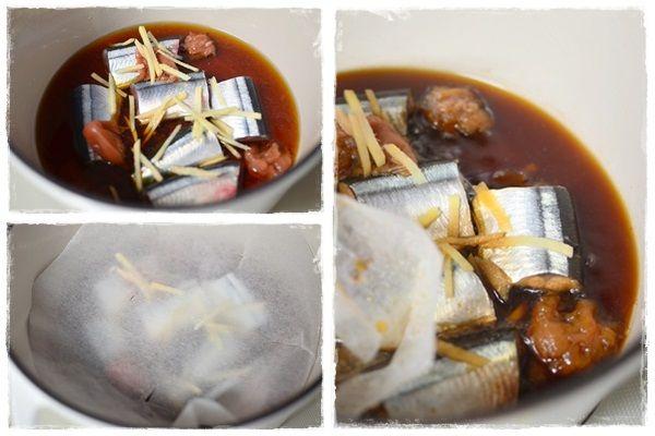 秋刀魚の梅酢煮2
