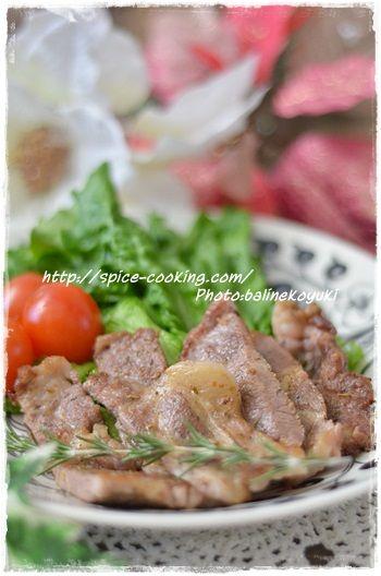 豚肉のハーブマリネ1