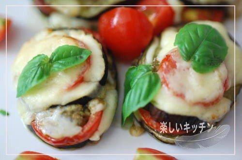 茄子とトマトのジェノベーゼチーズ焼き
