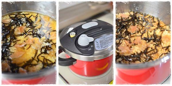 塩昆布と梅の炊き込みご飯1