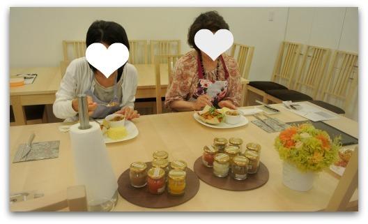 楽しいキッチン-スパイス&ハーブクッキング体験教室