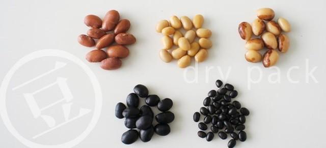 北海道産豆のドライパック