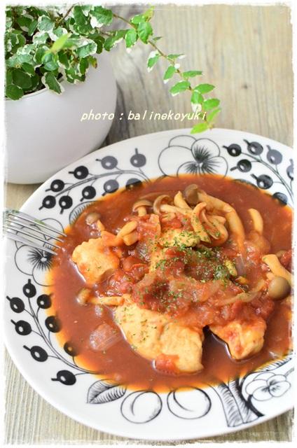 鶏むね肉のトマト煮1