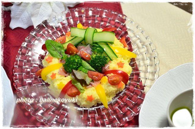 リースのポテトサラダ