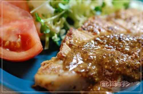 豚ロースのマスタード焼