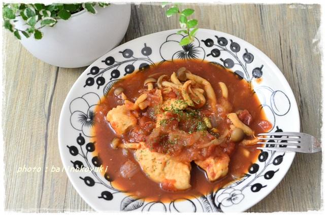 鶏むね肉のトマトソース煮2