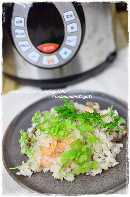 タイ風炊き込みご飯1