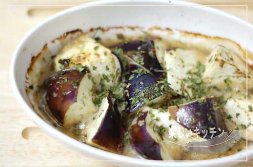 茄子のアンチョビマヨ焼き