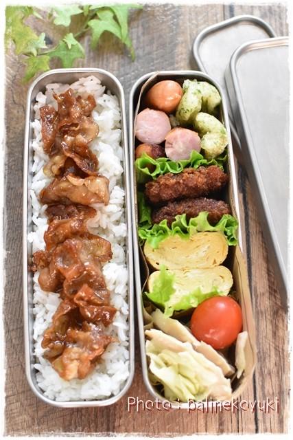 20171106お弁当3