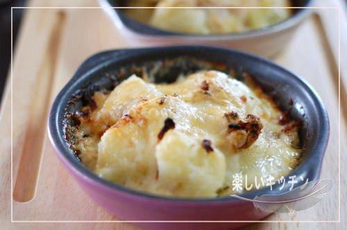 ジャガイモのハーブミックス焼き
