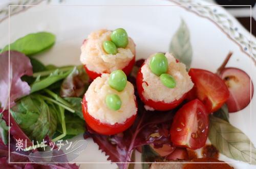 フルーツトマトの明太ポテト詰