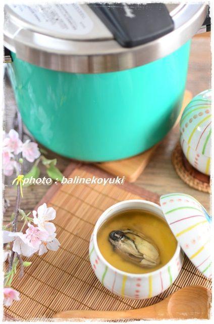 牡蠣の茶碗蒸し3