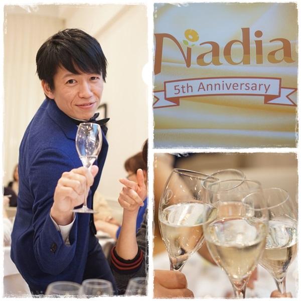 Nadia5周年パーティー
