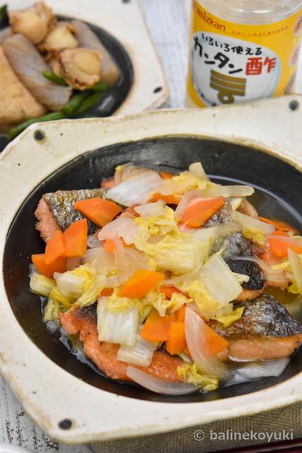 鮭と白菜のさっぱり炒め蒸し4