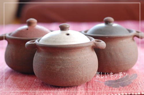 土鍋キャセロール