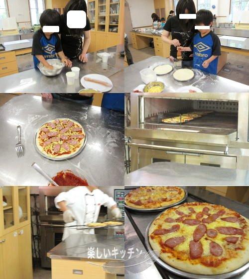 ピザ体験教室