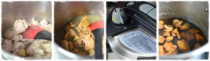 鶏の煮物3