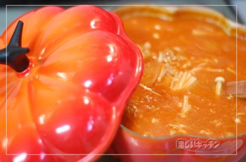 カチャトラ風スープ