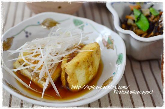 揚げだし豆腐2