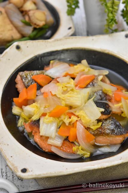 鮭と白菜のさっぱり炒め蒸し5