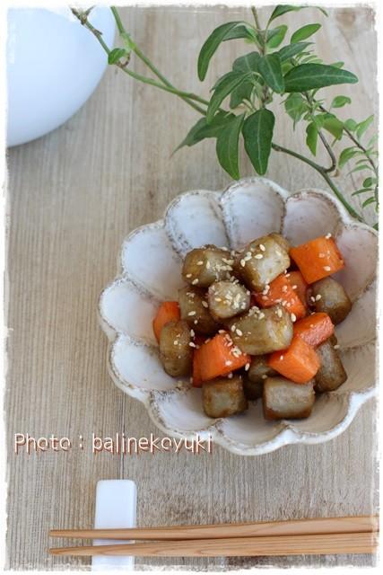 根菜の柚子胡椒ポン酢炒