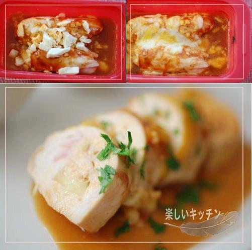 vivスチーマーde鶏ムネ肉のダブルチーズオーブン焼き