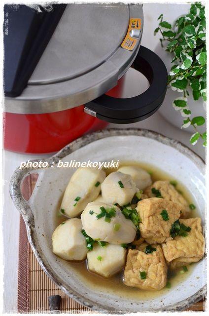 厚揚げと里芋の白煮2
