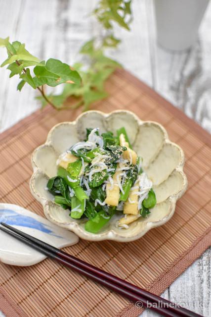 20180107-しらすと小松菜の和え物(縦画像)