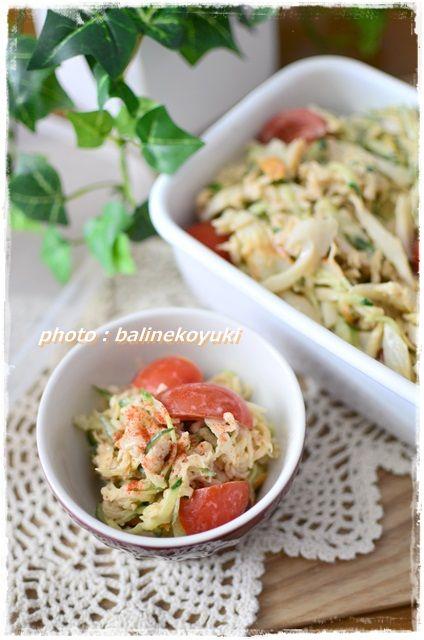 切り干し大根サラダ2