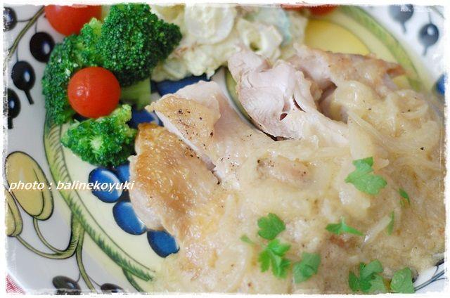 鶏肉の玉ねぎクリームソース1