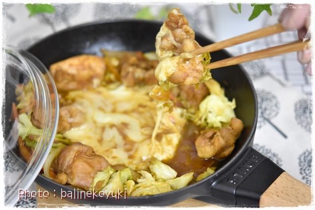 チーズタッカルビカレー風味2