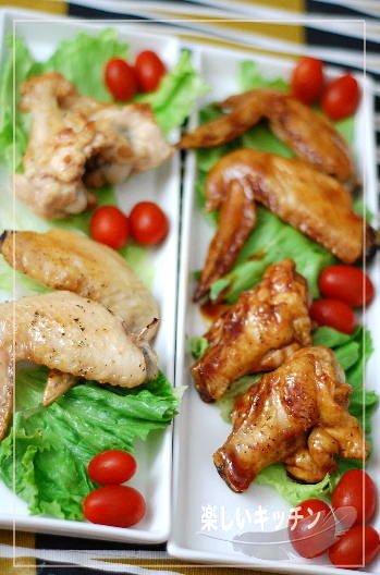 鶏手羽2種類