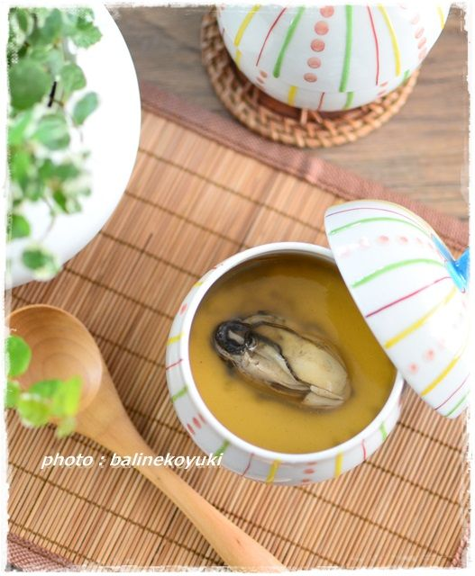 牡蠣の茶碗蒸し1