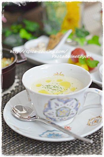 ごぼうのスープ1