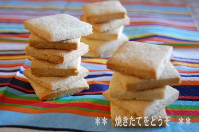 オレンジピールのクッキー