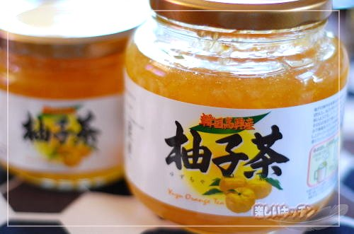 韓国高興産 柚子茶