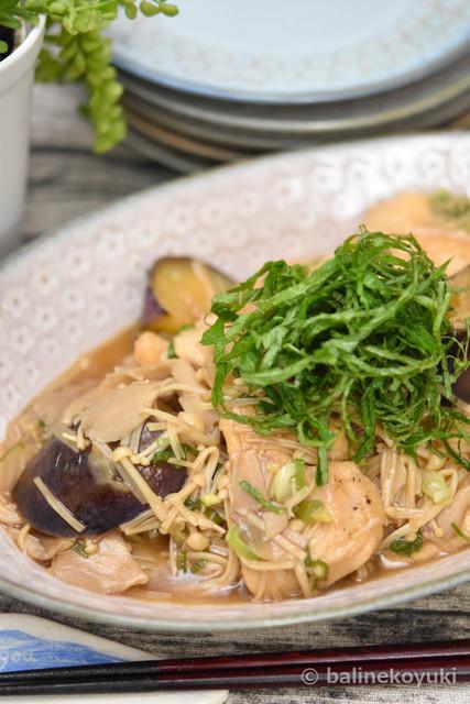 鶏むね肉となすのきのこポン酢炒め煮