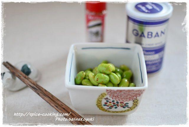 枝豆ペパー1